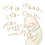 咳がとまりませんが。