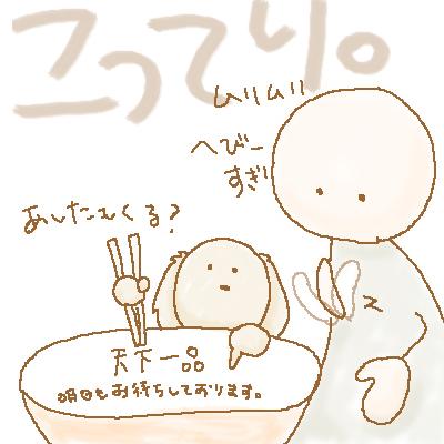 200805131.jpg