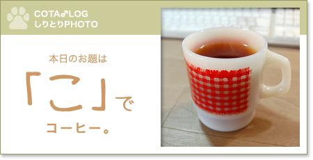 shiritori20090228.jpg