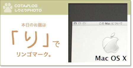 shiritori20091028.jpg