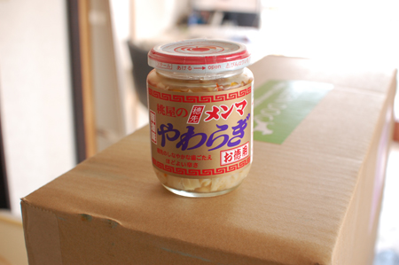 2011093005.jpg
