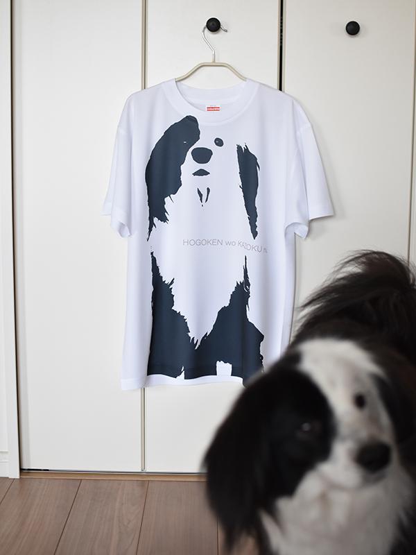 なぎろぐ Tシャツ