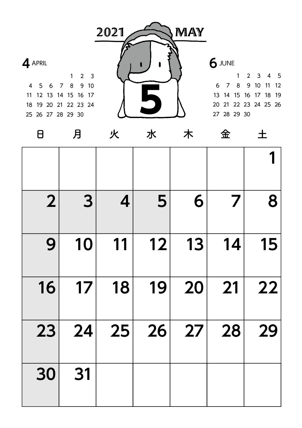 5月の我が家カレンダー