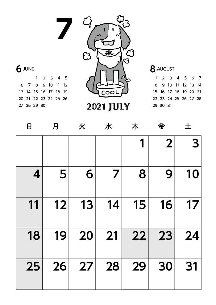 凪カレンダー 我が家カレンダー 2021年7月